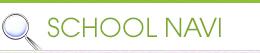 school-navi