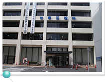 台東区役所